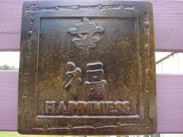 Happiness Plaque (click to enlarge)